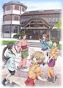 230px-Hanasaku_Iroha_promo_image