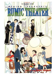 rumic theater