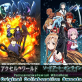 Accel World X Sword Art Online Cafe