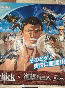 Attack on Titan Schick