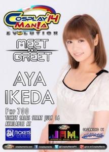 Cosplay Mania Aya Ikeda