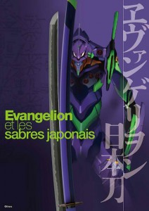 Evangelion Sword