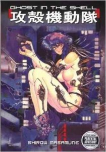 Ghost in the Shell by Shirow