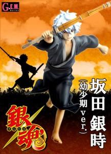 Gintama Figures
