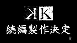 K anime
