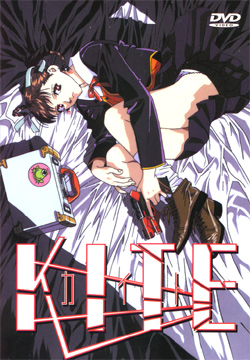 Yasuomi Umetsu's Kite