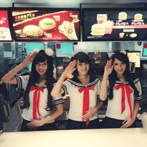 McDonalds Taiwan