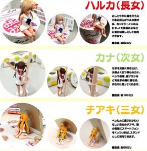 Minami-Ke Figures