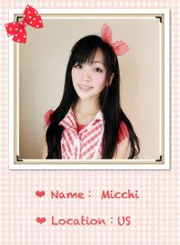 Oishi iIchigo Profile