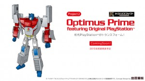 Optimus Prime Playstation