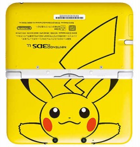 Pikachu 3DS LL Limited Edition