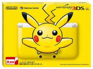 Pikachu 3DS LL box