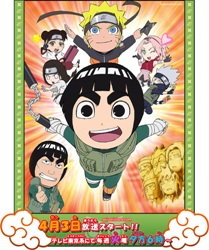Rock Lee in Rock Lee No Seishun Full-Power Ninden