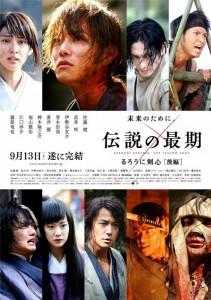 Rurouni Kenshin Legend Ends