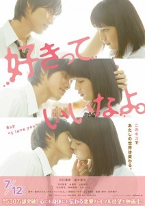 Say I Love You Poster