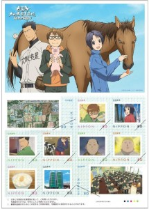 Silver Spoon Stamps