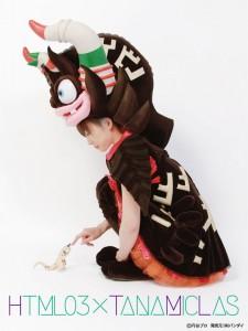 Ultraman Monster AKB48