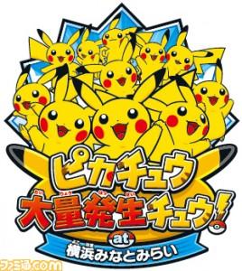 Yokohama Pikachu Outbreak