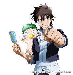 Tatsumi Oga and Baby Beel