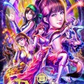 fist of the north star momoiro clover z