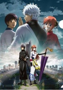 gintama movie 4