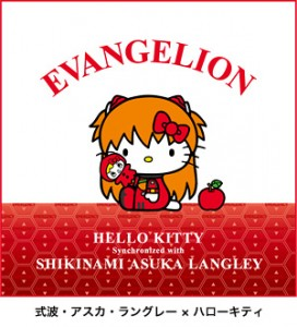 Hello Kitty as Asuka Langley Soryu