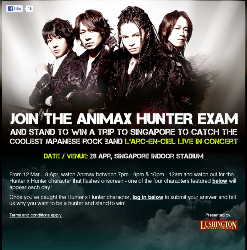 The Animax Hunter Exam Contest Poster