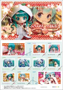 items miku stamp