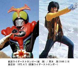 Shigeru Araki as Kamen Rider Stronger