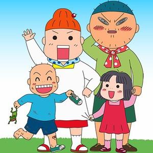 Mainichi Kaa-San