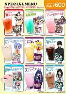 karaoke drinks
