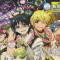 magi anime 2