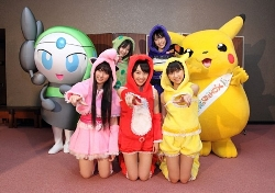 momoiro pokemon