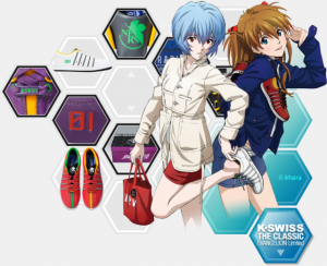 must have evangelion k swiss