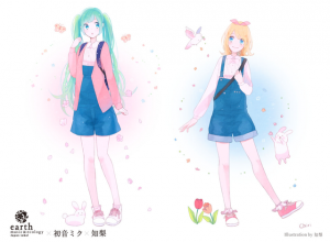 must have miku