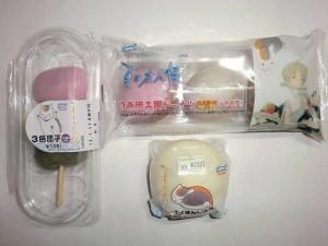 natsume yujin cho food