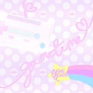CD Cover of GAMETIME