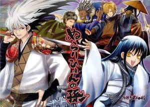 nura-rise-of-the-yokai-clan