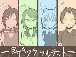 quartet2