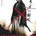 rurouni kenshin movie poster