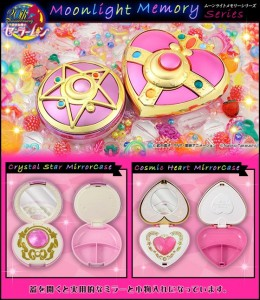 sailor moon compacts