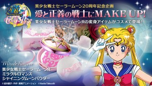 sailor moon make-up