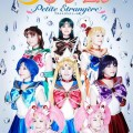 sailor moon new musical