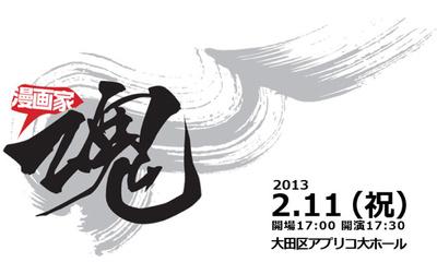 screen-shot-2013-01-12-at-5.51.34-pm.png