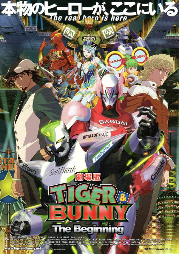 tiger and bunny poster