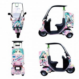 vocaloid miku scooter