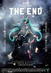 vocaloid the end