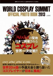 world cosplay summit book